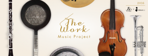 the-work2016_top